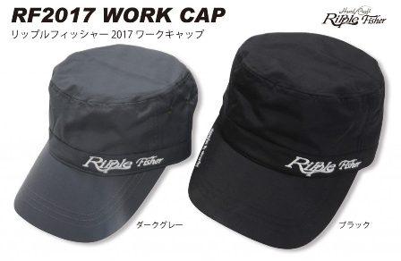 cap-order01-1024x667