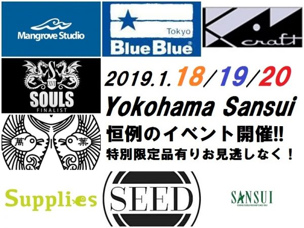 2019_event_a